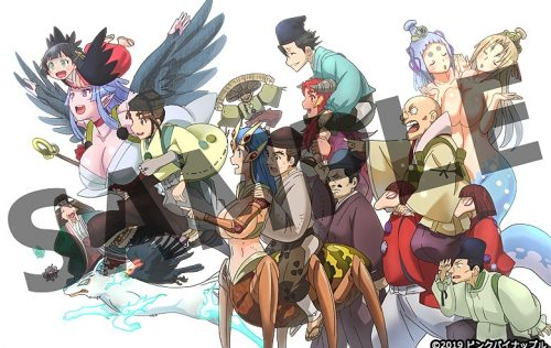 Shikkoku no Shaga The Animation – 03 漆黒のシャガ THE ANIMATION 第三話 「夜照物語(よるてらすものがたり)」 初回限定版