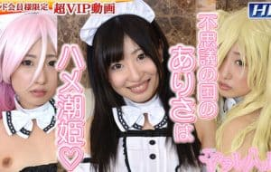 ガチん娘 gachig118 ヤラレ人形 21 ありさ ARISA (中野ありさ) HD