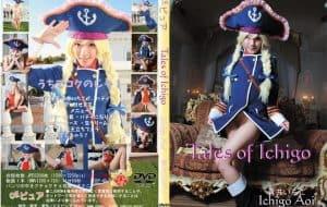 Tales of Ichigo