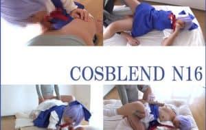 COSBLEND N 16