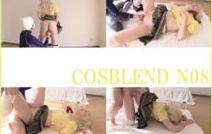 COSBLEND N 08