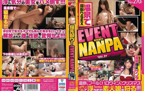 GAV-034 旬先取り!EVENT NANPA VOL.01