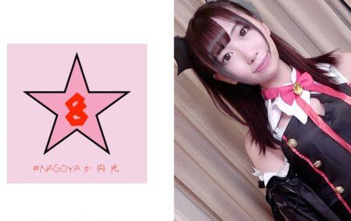 493PKPD-091【流出】ハロウィンに渋谷でナンパしたコスプレJDと3P種付けFU○K